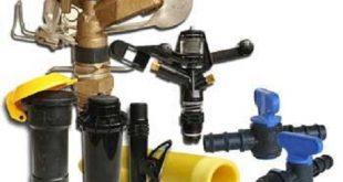 لیست قیمت تجهیزات آبیاری بارانی تحت فشار